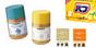 入浴剤を知るー入浴剤の種類とその効果ー
