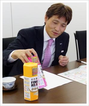 バスクリン石川泰弘さんときき湯ファインヒート